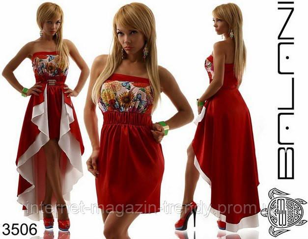 Платье со съёмной юбкой 3058