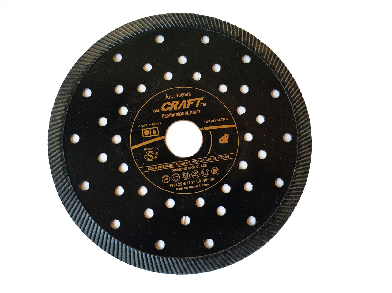 046 Диск CRAFT відрізний алмазний turbo astra 180*25,4/22,2*1,8*10мм
