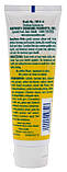 Натуральная зубная паста Саншайн Брайт - 100 г - NSP, США, фото 2