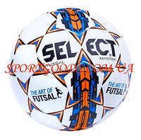 Мяч для мини-футбола Select Futsal Master 2015