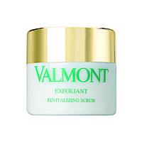 Крем скраб для лица Valmont Face Scrub