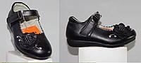Туфли для девочки Palyma (кожа), размер 28 (по стельке 17 см)