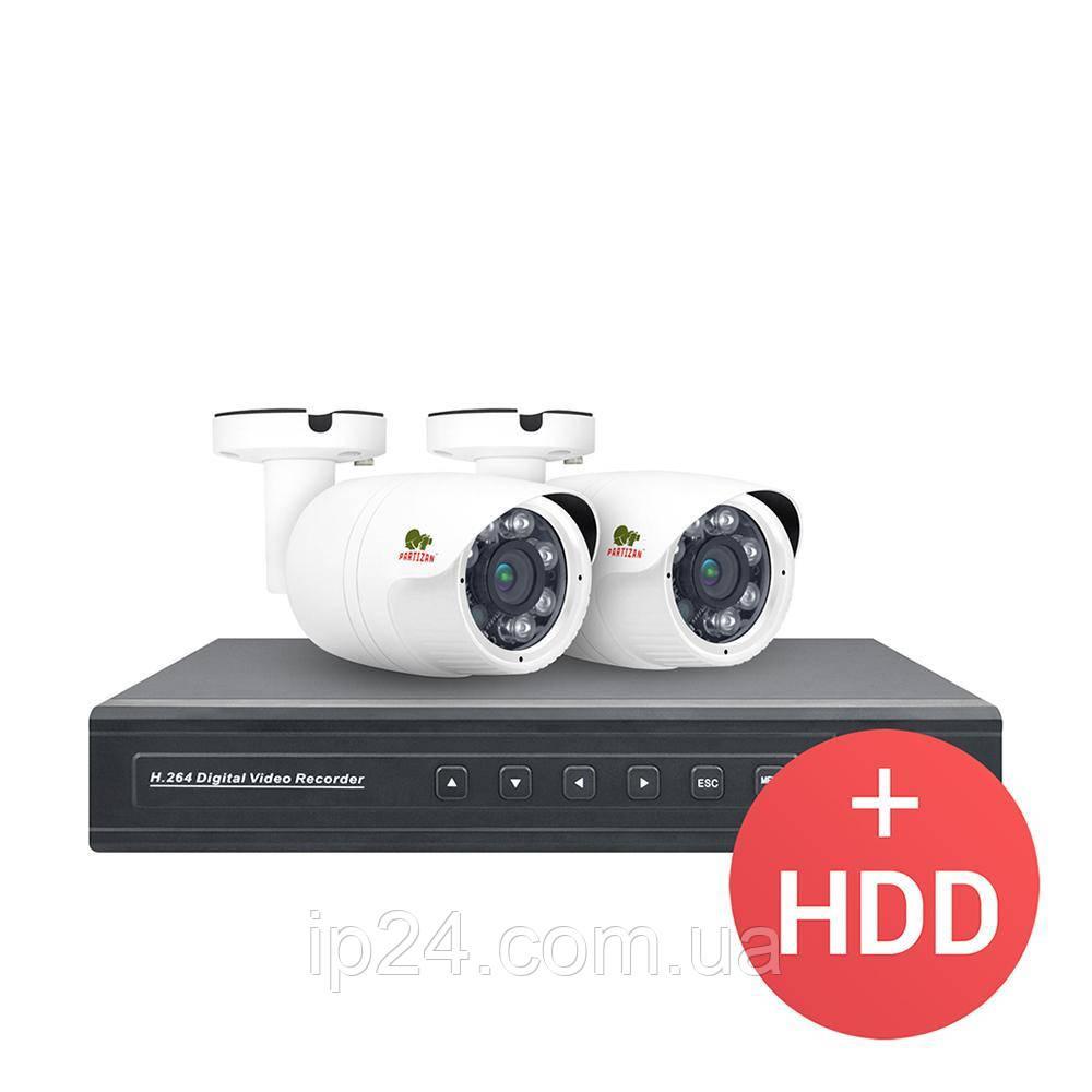2.0MP комплект видеонаблюдения для улицы AHD-23 2xCAM + 1xDVR + HDD