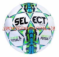 Мяч для мини-футбола Select Futsal Mimas 2015