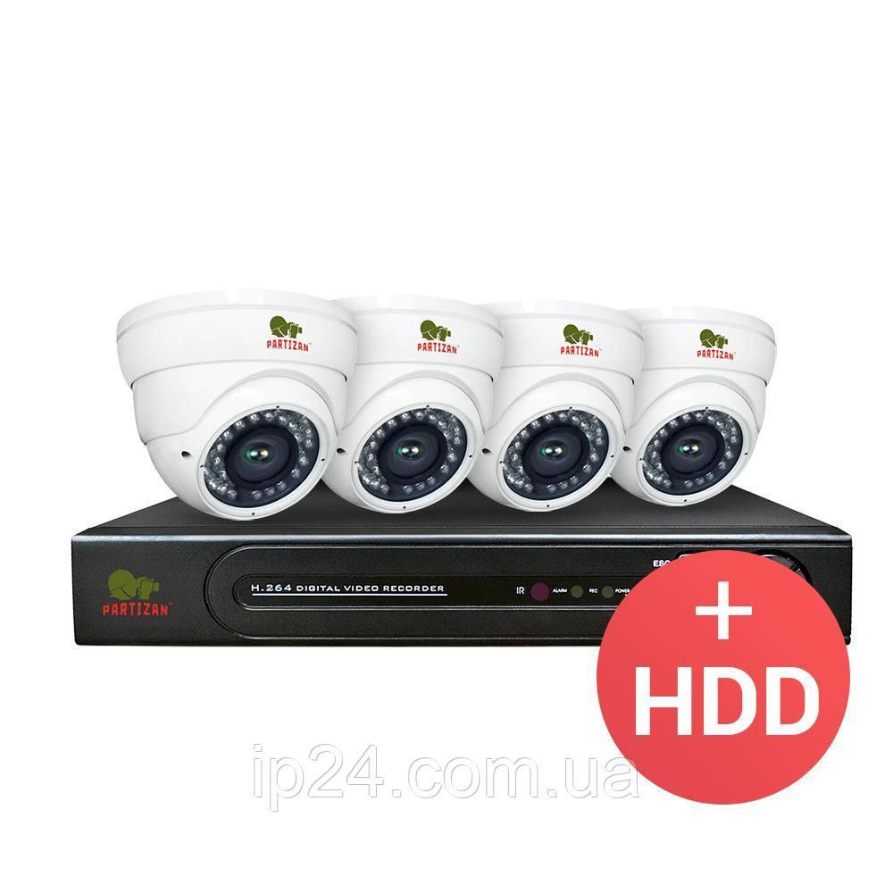 4.0 MP Набір для приміщень PRO AHD-30 4xCAM + 1xDVR + HDD