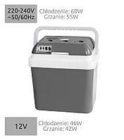 Автомобильный холодильник электрический 24L 12/240, фото 1