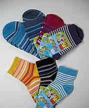Детские носки компьютерный рисунок демисезон р. 14,18.арт.806
