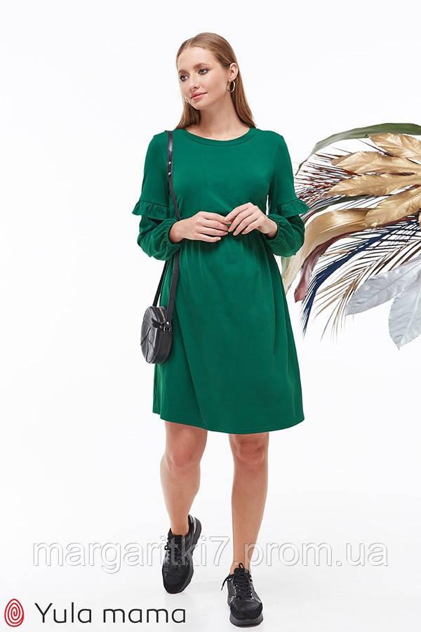 Платье для беременных и кормящих Юла Mama Mirion DR-39.021
