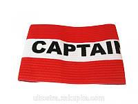 Повязка капитанская  FB-2691 липучка