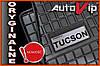 Резиновые коврики HYUNDAI TUCSON 2015 с лого