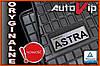 Резиновые коврики OPEL ASTRA H 3 III 2004 с логотипом