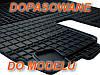 Резиновые коврики VOLVO C30 S40 V50 2004-  с логотипом