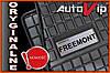 Резиновые коврики FIAT FREEMONT 11-  с логотипом
