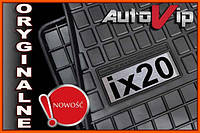 Резиновые коврики HYUNDAI ix20 2010-  с логотипом, фото 1