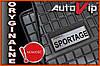 Резиновые коврики KIA SPORTAGE 2015-  с лого