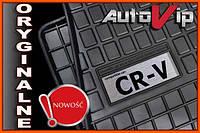 Резиновые коврики HONDA CRV CR-V 2007-  с лого, фото 1
