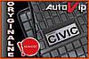 Резиновые коврики HONDA CIVIC SD 2012-  с лого