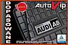 Резиновые коврики AUDI A8 D4 2010-  с лого