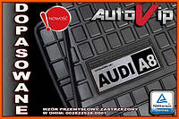 Резиновые коврики AUDI A8 D4 2010-  с лого, фото 1