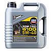 Синтетическое моторное масло - Top Tec 4100 SAE 5W-40 4 л.