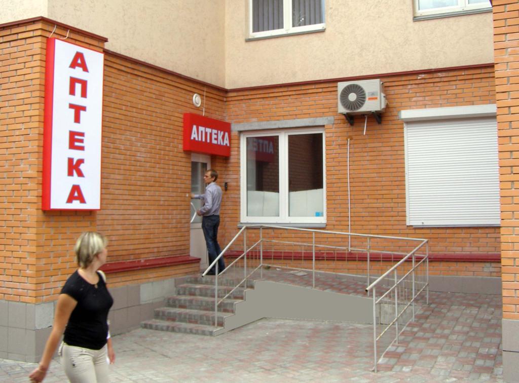 Аптека на ул. Срибнокильской в г. Киев