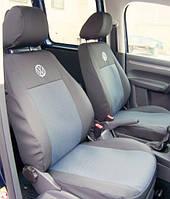 Чехлы модельные  Volkswagen Caddy 2013 ->