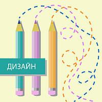 Отрисовка логотипа заказчика в векторе с простыми объектами