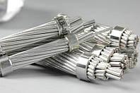 Алюминий электротех пищевой  (063)247-90-39  ул.Коллекторная 40А
