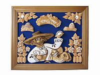 Картина Казак с варениками (Картины, панно)