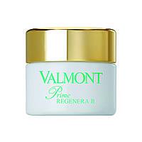 Премиум клеточный восстанавливающий питательный крем Valmont Prime Regenera II