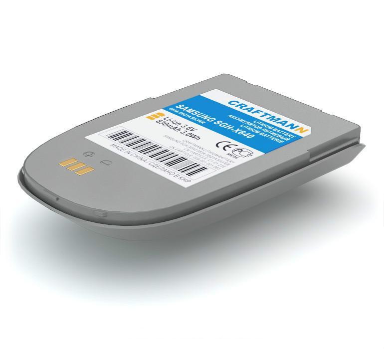 Аккумулятор Craftmann для SAMSUNG SGH-X640 (BST4238SE) Silver