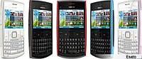 Корпус для Nokia X2-01 Корпус для Nokia X2-01 с клавиатурой, разные цвета, оригинал