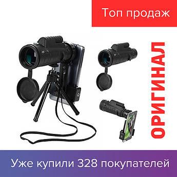 PANDA VISION 40x60 - монокуляр  с треногой и климсой для смартфона, монокль
