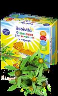 Фитованна для младенцев из череды Бебивита (40х1,5г) Bebivita