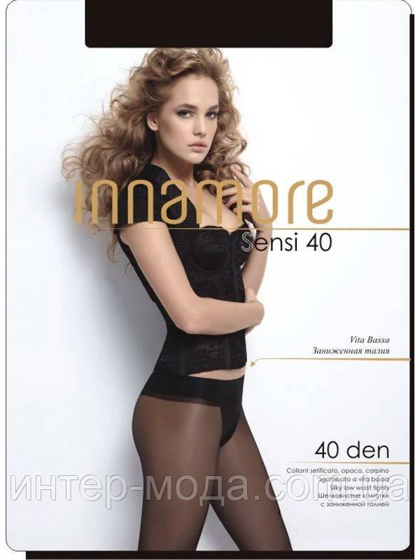 40 Размер Женской Одежды Доставка