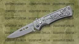 Нож выкидной с гравировкой
