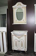 Зеркало Наполеон-165