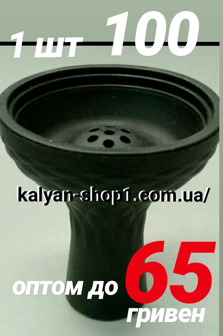 Чаша   для кальяна  чёрная с бортом под Калауд Калауд amy