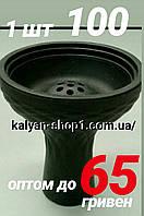Чаша для кальяна  под Kaloud Lotus калауд лотос