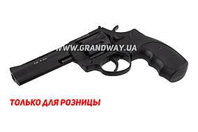 Револьвер под патрон Флобера Stalker 4.5 black черная рукоять