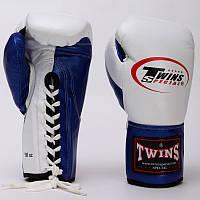 Перчатки боксерские кожаные на шнуровке TWIN (белый-синий)