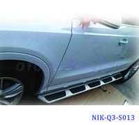 Подножки оригинальные Audi Q5