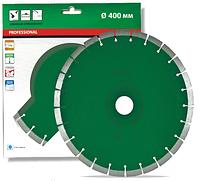 Отрезной сегментный диск (гранит) 1A1RSS UNIVERSAL 450x3,8/2,8x32-32-ARC 40x3,8x10 R215 UNI H
