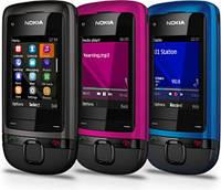 Корпус для Nokia C2-05 - оригинальный