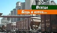Производство цемента в Украине восстанавливается
