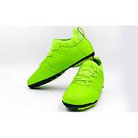 Обувь футбольная сороконожки подростковая с носком LIME/R.ORANGE