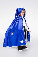 Детский карнавальный костюм «Маг»
