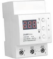 Реле напряжения ZUBR D16 для защиты электросети всего дома или квартиры