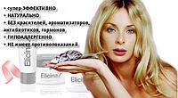 Elicina - улиточный крем.