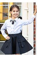 Детская школьная юбка с карманами (синий) 110-116 см PaMaranchi
